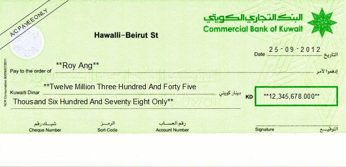 Printed Cheque of Commercial Bank of Kuwait (Personal)