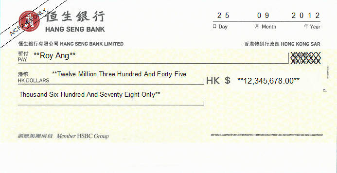 Printed Cheque of Hang Seng Bank - Prestige Hong Kong (香港恒生銀行)