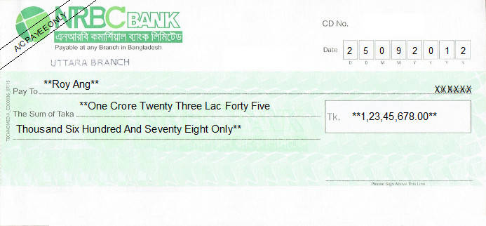 Printed Cheque of NRBC Bank in Bangladesh