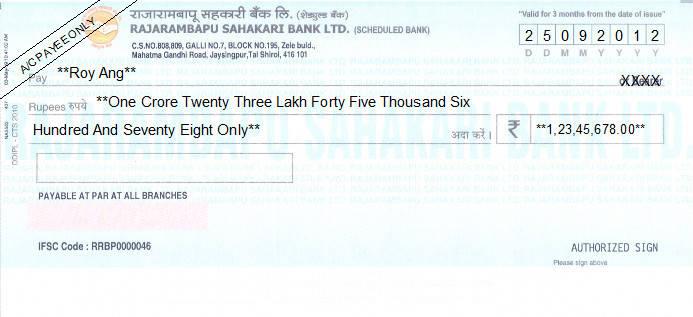 Printed Cheque of Rajarambapu Sahakari Bank in India